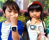 Sensor-laden kids' watch with 3G launches in Japan